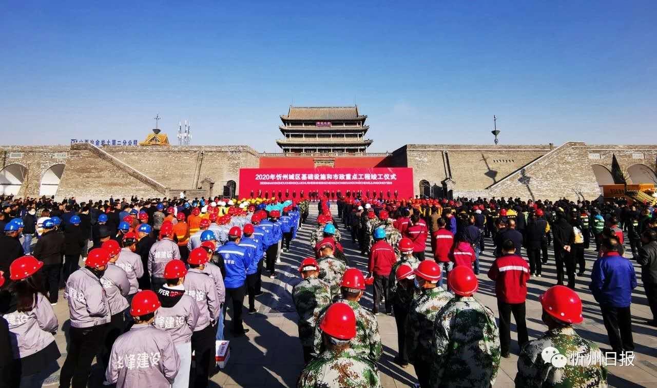 忻州市城區2020年新建改造道路工程順利竣工通車