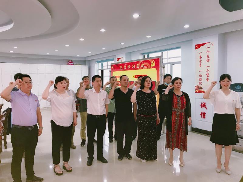 公司召開慶七一黨員大會